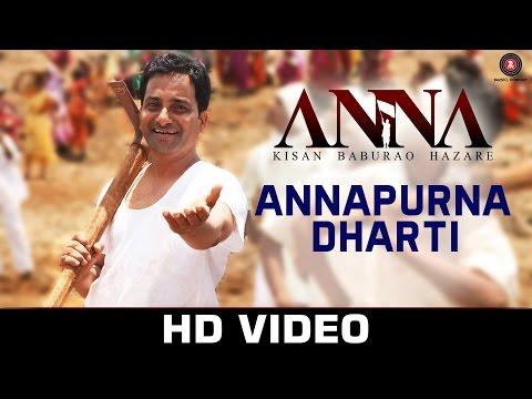 Annapurna Dharti Video Song ANNA Shashank Udapurkar Kishor Kadam