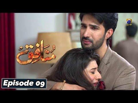 Munafiq - Episode 09 - 6th Feb 2020 - HAR PAL GEO