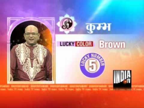 Bhavishyavani (19/2/2013)