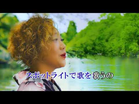 , title : 'なかの綾 - スナック鯉〜エピソード2 (Official Music Video)'