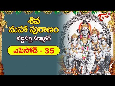 Siva Maha Puraanam | Vaddiparthi Padmakar | Episode #35 | BhaktiOne