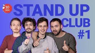 Узнать за 10 секунд | STAND UP CLUB #1 угадывают треки Поперечного, Face, Хлеба и еще 17 хитов