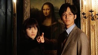 Nonton All-Round Appraiser Q: The Eyes of Mona Lisa / 蒙羅麗莎之瞳 movie review / 電影評論 (cantonese ver.) Film Subtitle Indonesia Streaming Movie Download