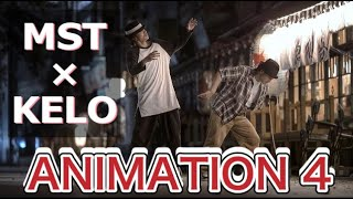 KELO × MST – ANIMATION 4