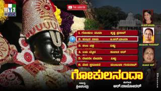 SONGS LIST ---------------- Gokulananda Govinda Punyada nama Shanka chakra Elubettada Devare devane Vedaswaroopane For Unlimited Devotional Songs ...