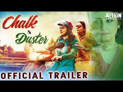 CHALK N DUSTER (2019) Official Trailer | Juhi Chawla, Shabana Azmi, Divya Dutta | Hindi Movie 2019