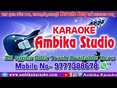 Video Sagada Gadi odia Sambalapuri karaoke song track download in MP3, 3GP, MP4, WEBM, AVI, FLV January 2017