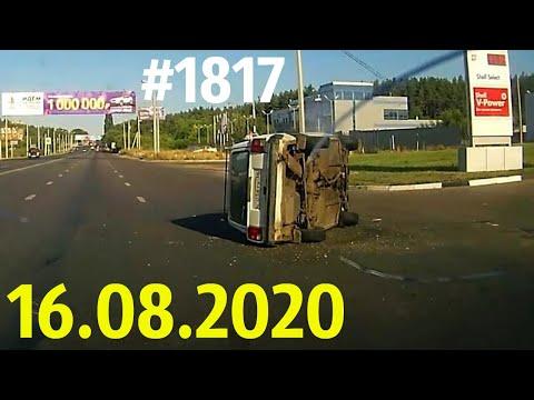 Новая подборка ДТП и аварий от канала Дорожные войны за 16.08.2020.