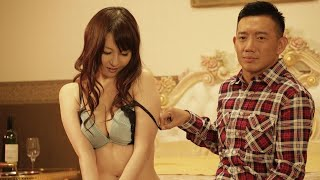 Nonton Naked Ambition 3D 豪情 (2014) Hong Kong Official Trailer HD 1080 (HK Neo Reviews) Nozomi Aso Film Subtitle Indonesia Streaming Movie Download