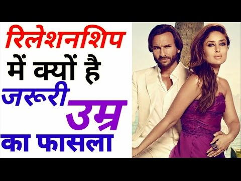 Age Gap In Relationships In Hindi | Key To Success Married life