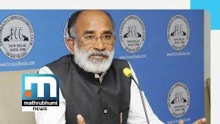 Video Kiren Rijiju To Assess Rain Damage In Kerala: Kannanthanam| Mathrubhumi News MP3, 3GP, MP4, WEBM, AVI, FLV Juli 2018