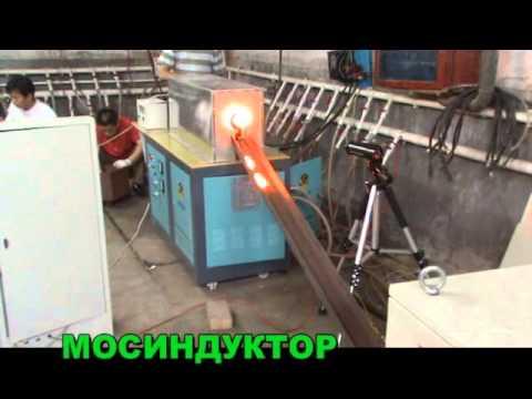 Индукционный кузнечный нагреватель ИКН-160