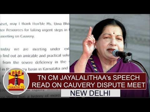 TN-CM-Jayalalithaas-Speech-Read-on-Cauvery-Dispute-Meet-held-at-Delhi-Thanthi-TV