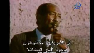 Sadat Interview with ABC Channel with Arabic Subtitle 6 لقاء نادر للسادات