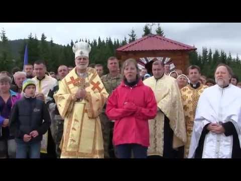 Привітання зДнем Незалежності України від владики Бориса