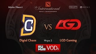 DC vs LGD.cn, game 2