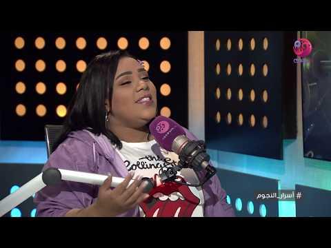 شيماء سيف: هذه الفنانة مثلي الأعلى