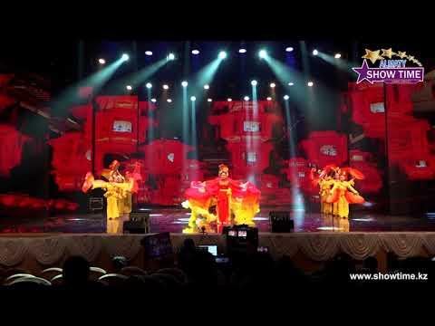 Ритмы мира -  Китайский танец | Весенний Show Time 2018