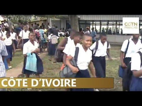 FORUM DE L'INVESTISSEMENT SUR L'ÉDUCATION DOCUMENTAIRE : Investir pour l'éducation pour atteindre d'ici 2030 l'Objectif de développement durable 4.