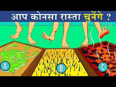7 Majedar aur Jasoosi paheliyan | Aap Konsa Rasta Chunege ? | Riddles in hindi | Logical MasterJi