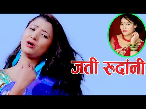 (सबै को मन मुटु मा बसने लोक दोहोरि गीत ll New Nepali Lok Dohori Song 2074//2018 - Duration: 7 minutes, 34 seconds.)