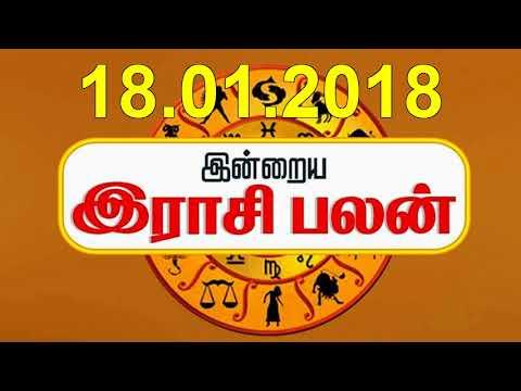 18.01.2018  - இன்றைய ராசி பலன் | Indraya Rasi Palan