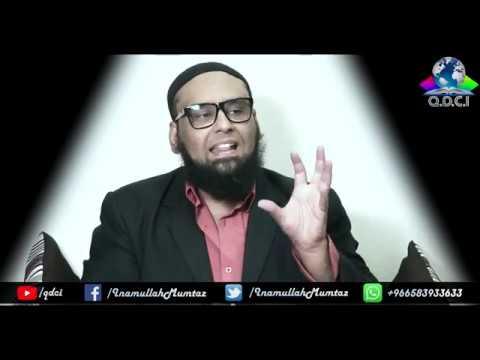 Video Urdu: Takween, Khalq Aur Tadbeer Main Kiya Faraq Hai !!! (Inamullah Mumtaz) download in MP3, 3GP, MP4, WEBM, AVI, FLV January 2017