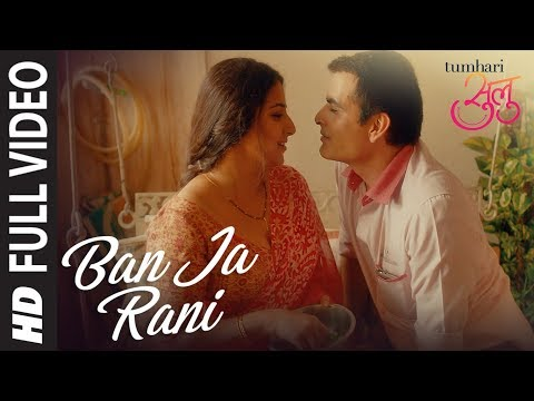 Ja Rani Full Hindi Video Song from Hindi movie Tumhari Sulu