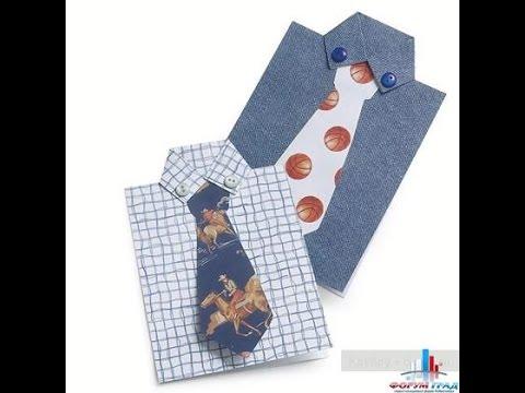 Открытка рубашка дедушке своими руками
