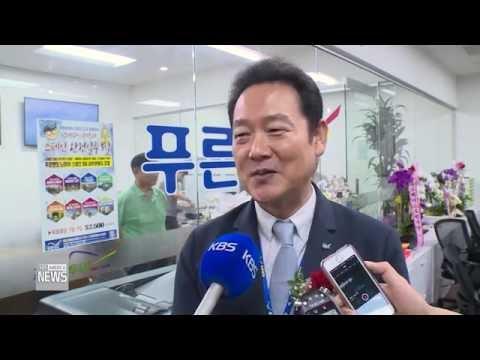 한인사회 소식  7.8.16 KBS America News