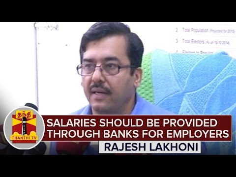 Salaries-should-be-provided-through-Banks-for-Employers-under-MGNREGA-Scheme--Rajesh-Lakhoni