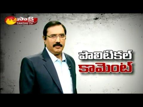 KSR Political Comment on CM Chandrababu Fires on Sakshi Media - Watch Exclusive