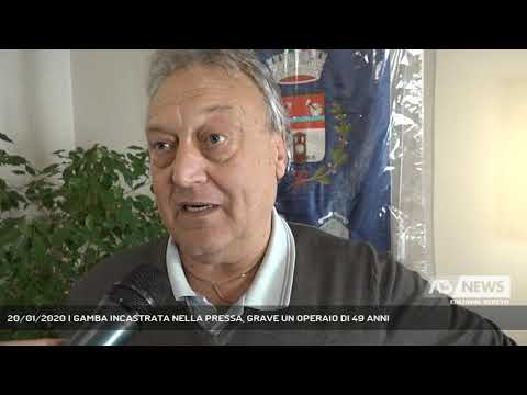 20/01/2020   GAMBA INCASTRATA NELLA PRESSA, GRAVE UN OPERAIO DI 49 ANNI