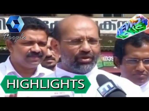 News  N  Views | 4th August 2015 | Highlights 04 August 2015 10 08 PM