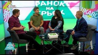 22.10.2018. РАНОК НА ТРЬОХ