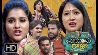 Video Anubhavinchu Raja | Anee Master | 21st July 2018 | Full Episode 22  | ETV Plus MP3, 3GP, MP4, WEBM, AVI, FLV Desember 2018