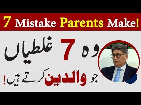 Video Dr.Sadaqat Ali talks about good parenting practices download in MP3, 3GP, MP4, WEBM, AVI, FLV January 2017