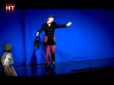 Новгородский театр для детей и молодежи