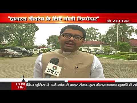 देश में दुष्कर्म की घटनाओं पर युवा चेतना के राष्ट्रीय संयोजक रोहित सिंह से खास बातचीत