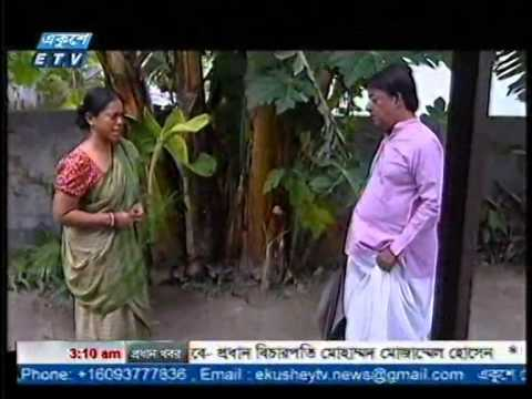 Bangla Drama Serial Natok || Putul Nacher Itikotha || Episode 8