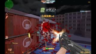 台服CS Online 改旋風AK(黑ak)與一堆金槍 外掛 2010.04.18