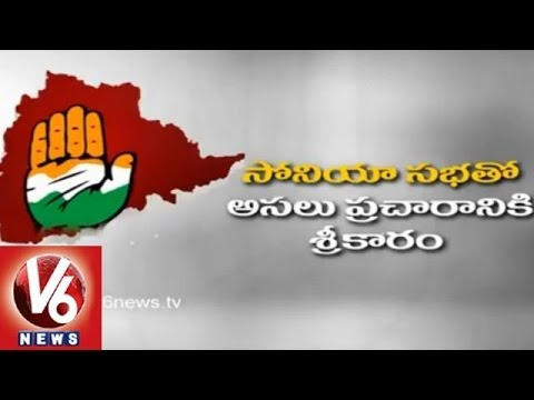 Congress Star Campaigners for Loksabha Polls in Telangana