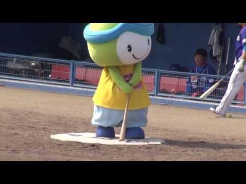 Kawaiiふるるん野球もできるんじょ!?【徳島ゆるキャラ】 …