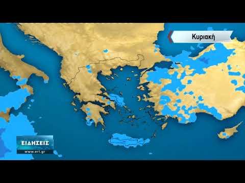 ΔΕΛΤΙΟ ΚΑΙΡΟΥ με τον Σάκη Αρναούτογλου   10/09/2020   ΕΡΤ