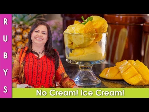 No Cream Mango Ice Cream 3 Ingredient Ramzan Recipe In Urdu Hindi - RKK