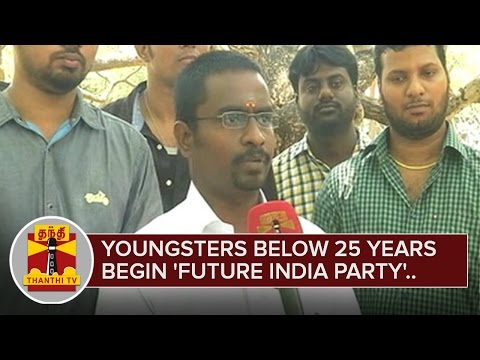 Youngsters-below-25-years-begin-Future-India-Party-ThanthI-TV