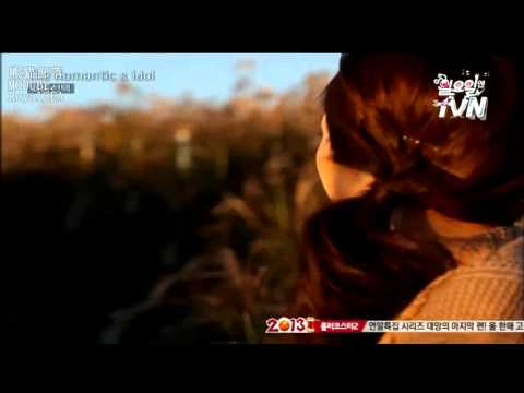 偶像求愛兵團 The Romantic & Idol 20121230 Ep8 The End