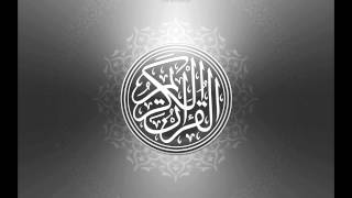 Surah An'am - Sa'ad al Ghamdi