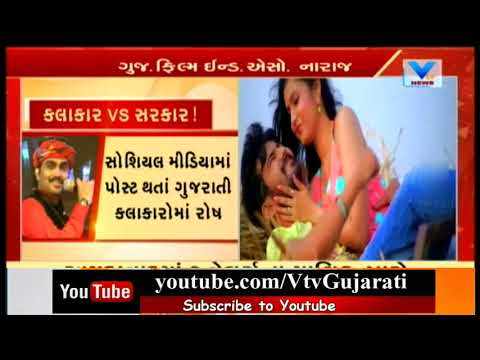 Video Gujarat: Gujarati  Singer Offended Government after Banned Hath Ma Chhe Whisky Song |  Vtv News download in MP3, 3GP, MP4, WEBM, AVI, FLV January 2017