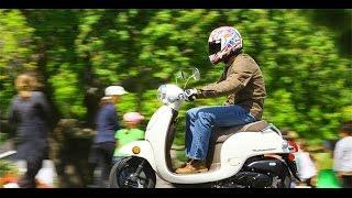 4. Honda Metropolitan